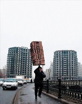 Utopies urbaines par sophie calle bernhard cella mamadou - Piscine municipale pessac ...
